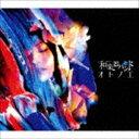 [CD] 和楽器バンド/オトノエ(MUSIC VIDEO盤/...