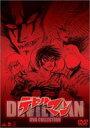 デビルマン OVAコレクション [DVD]