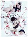 [DVD] ラスト・フレンズ ディレクターズカット 完全版 DVD-BOX