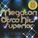 其它 - [CD] 僕らのMEGA DISCO HITS!★SUPERIOR