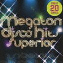 Other - [CD] 僕らのMEGA DISCO HITS!★SUPERIOR