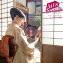 其它 - [CD] Music For Reading by Hikaru Kawakami from Kyoto RAG