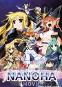 [DVD] 魔法少女リリカルなのは The MOVIE 1st(通常版)
