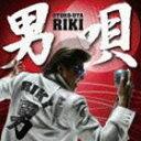 日本流行音乐 - RIKI / 男唄(CD+DVD/ジャケットA) [CD]
