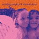 [CD] ザ・スマッシング・パンプキンズ/サイアミーズ・ドリーム(通常盤)