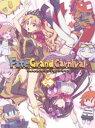 Fate/Grand Carnival 2nd Season(完全生産限定版) [DVD]