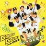 [CD] ゴールデンゴールズ with トータス松本/筑波山麓 Go★Go伝説(CD+DVD)