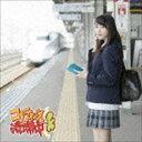 [CD](初回仕様) SKE48/コケティッシュ渋滞中(初回生産限定盤/Type-B/CD+DVD)