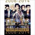 [CD] BIGBANG/THE BEST OF BIGBANG 2006-2014(3CD+2DVD)