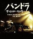 [Blu-ray] THE YELLOW MONKEY/パンドラ ザ・イエロー・モンキー PUNCH DRUNKARD TOUR THE MOVIE