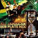 SPIRAL SOUND / ALL JAMAICAN DUB MIX ~SPIRAL SOUND 10th Anniversary~ [CD]
