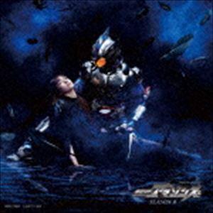 [CD] 小林太郎/仮面ライダーアマゾンズSEASON II、仮面ライダーアマゾンズ主題歌