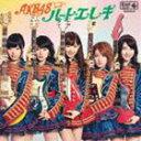 [CD] AKB48/ハート・エレキ(通常盤/Type A/CD+DV