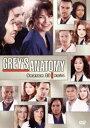 [DVD] グレイズ・アナトミー シーズン10 コレクターズBOX Part1