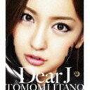 ����ͧ�� / Dear J��Type-B��CD��DVD��MUSIC CLIP��Tomomi Itano Interview��Ͽ�� [CD]