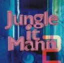 其它 - [CD] (オムニバス) ジャングル・イット・マン 2