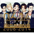 [CD] BIGBANG/THE BEST OF BIGBANG 2006-2014