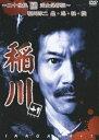 ���� ��1 [DVD]