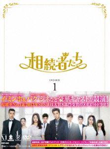 [DVD] 相続者たち DVD-BOX I