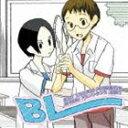 (オムニバス) EXIT TRANCE PRESENTS SPEED アニメトランス BEST BL