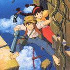 [CD] 久石譲(音楽)/天空の城ラピュタ サウンドトラック 飛行石の謎