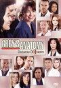 [DVD] グレイズ・アナトミー シーズン10 コレクターズBOX Part2