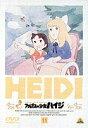 アルプスの少女ハイジ 11 DVD