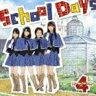 [CD] ガーディアンズ4/School Days(初回限定盤/CD+DVD)