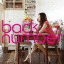 [CD] back number/花束