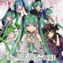 CD 黒うさP feat.初音ミク/5th ANNIVERSARY BEST(HQCD)