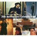 [CD] 山本達彦/35th Anniversary Celebrity Best(2SHM-CD+DVD)