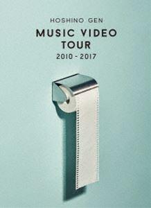 星野源/Music Video Tour 2010-2017(DVD) [DVD]