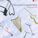 [CD] 現代日本の作曲家::莱孝之/インタラクティブ・コンピュータ音楽の世界