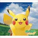 (ゲーム ミュージック) Nintendo Switch ポケモンLets Go ピカチュウ Lets Go イーブイ スーパーミュージック コンプリート CD