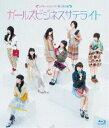 [Blu-ray] シアターシュリンプ第2回公演「ガールズビジネスサテライト」