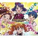 プリティーリズム・ディアマイフューチャー プリズム☆ミュージックコレクション DX(2CD+DVD) [CD]