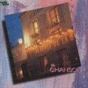 其它 - [CD] (オムニバス) シャンソン