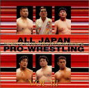 [CD] 全日本プロレステーマ大全集 vol.3 THE BEST OF ALL JAPAN PRO-WRESTLING THEME'98