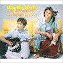 [CD] KinKi Kids/好きになってく愛してく/KinKiのやる気まんまんソング