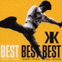 [CD] 吉川晃司/BEST BEST BEST 1984-1988