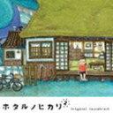 [CD] 菅野祐悟(音...