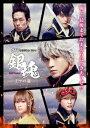 dTVオリジナルドラマ「銀魂-ミツバ篇-」(DVD) [DVD]
