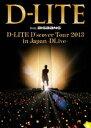 [DVD] D-LITE(from BIGBANG)/D-LITE D'scover Tour 2013 in Japan 〜DLive〜(初回生産限定)
