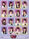 詳しい納期他、ご注文時はお支払・送料・返品のページをご確認ください発売日2014/3/7NOGIBINGO! DVD-BOX 通常版 ジャンル 国内TVバラエティ 監督 出演 乃木坂46イジリー岡田AKB48公式ライバルとして秋元康のプロデュースにより、2011年8月に誕生した乃木坂46。2012年にシングル「ぐるぐるカーテン」でCDデビューを果たしてからこれまで、フレッシュなパフォーマンスと愛らしいキャラクターで確実に知名度を上げてきた彼女たち。そんな彼女たちが、AKB48とまったく同じ経験すれば、AKB48のような国民的スターになれるかどうかを試す前代未聞の新感覚アイドル実験バラエティー。芸能界のスターダムへとのし上がる為、AKB48がやっていた「AKBINGO」の有名企画に体当たりで挑戦する。本作には、放送されずに幻となった最終回までを完全収録。封入特典ブックレット/特典ディスク(DVD)特典映像放送未公開#12特典ディスク内容未公開映像/メイキングシーン/NOGIBINGO!反省会関連商品乃木坂46映像作品 種別 DVD JAN 4988021109765 収録時間 232分 カラー カラー 組枚数 4 製作国 日本 音声 DD(ステレオ) 販売元 バップ登録日2014/02/10