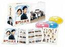 [DVD] 家門の栄光 コンプリート・スリムBOX