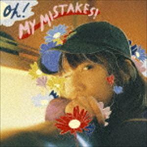 [CD] 辻詩音/OH! MY MISTAKES!