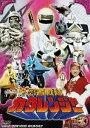 [DVD] 忍者戦隊カクレンジャー Vol.2