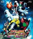 仮面ライダー×仮面ライダーフォーゼ&OOO(オーズ) MOVIE大戦 MEGA MAX [Blu-ray]