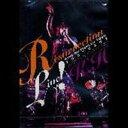 [DVD] 林田健司/Resurrection Live 〜King Of Monky Tour 20070302〜