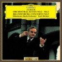 [CD] カール・リヒター(cond、cemb)/バッハ:管弦楽組曲第2番・第3番 ブランデンブルク協奏曲第5番